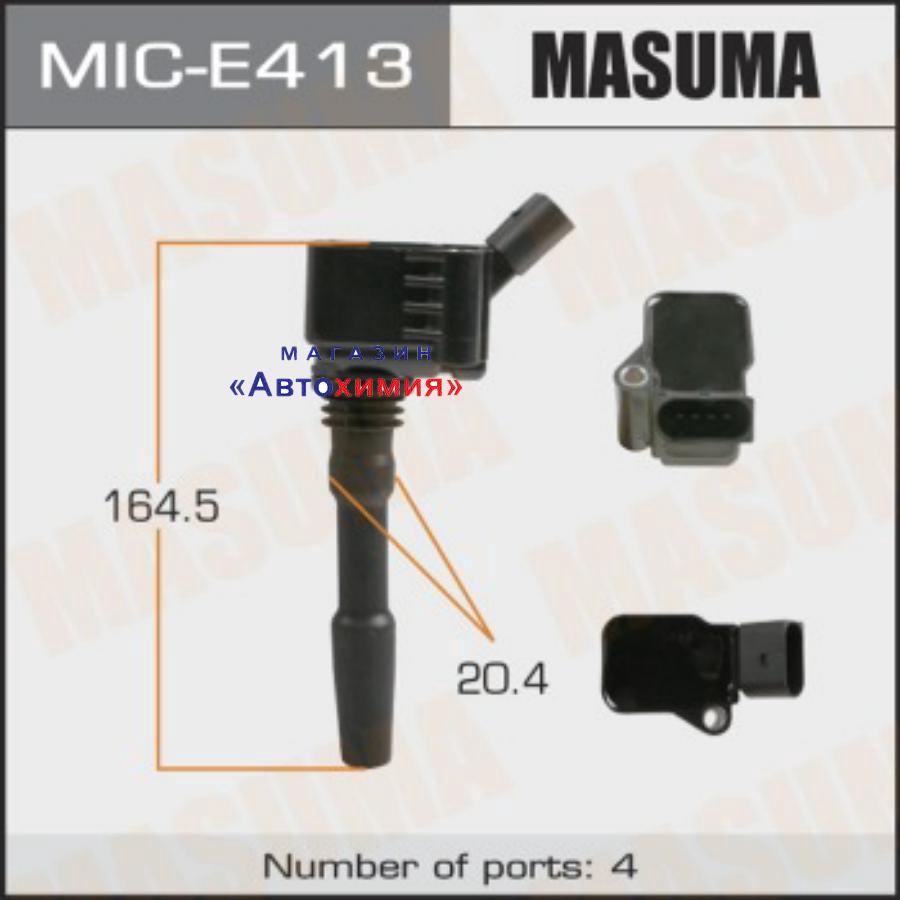 Катушка зажигания MASUMA, AUDI A3/S3/Sportb./Lim./qu.