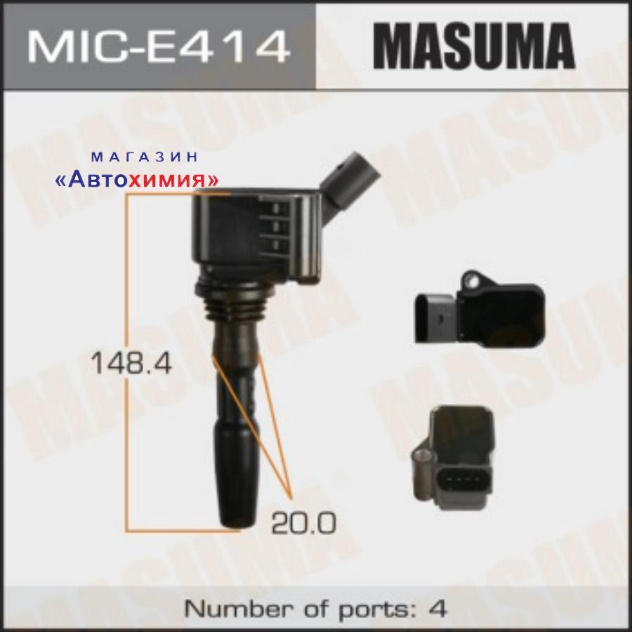 Катушка зажигания MASUMA, AUDI A3, A4