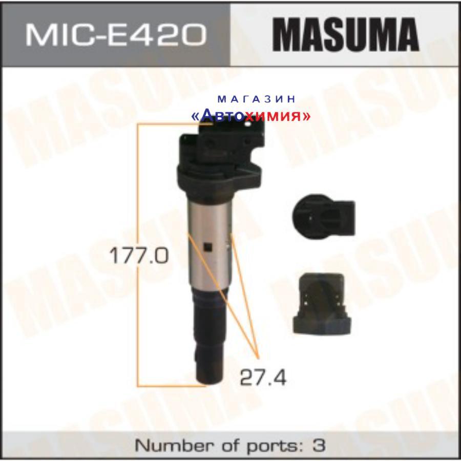 Катушка зажигания MASUMA, BMW X5, X6 / N62B48A, N63B44A