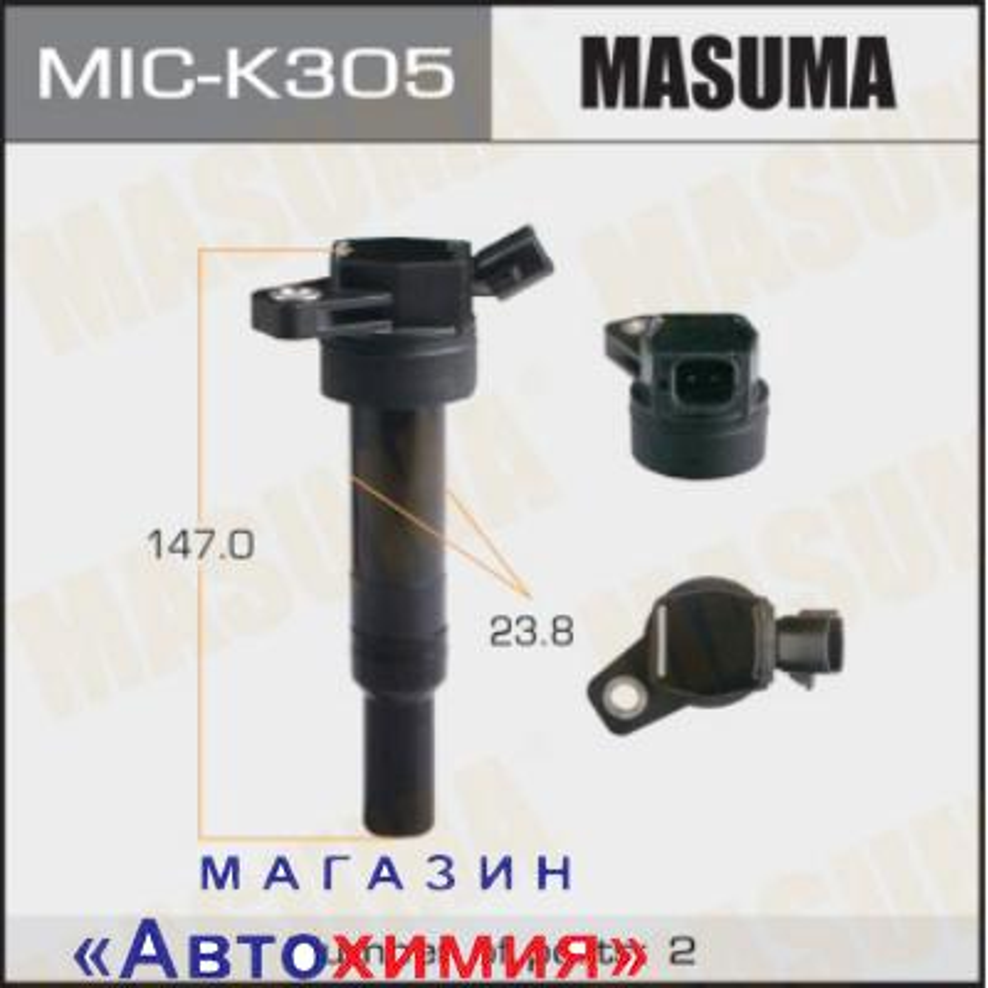 Катушка зажигания MASUMA,  IX35, SPORTAGE / THETA2  13-