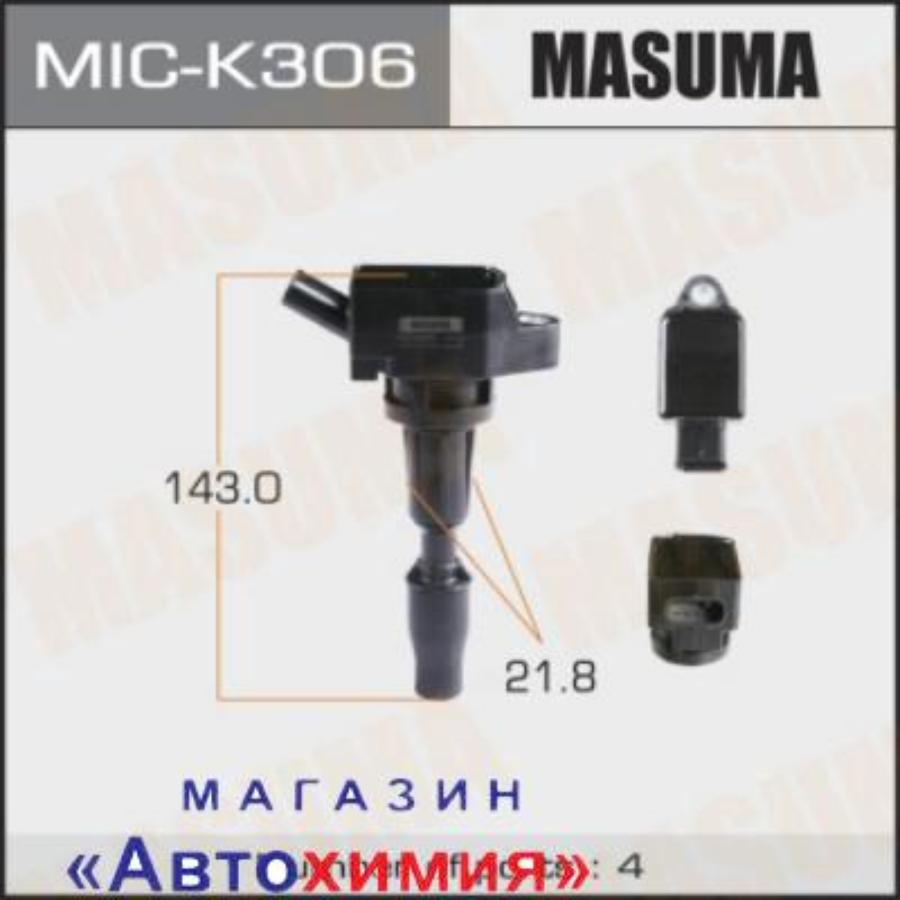 Катушка зажигания MASUMA, SANTA FE, SONATA, OPTIMA   16-