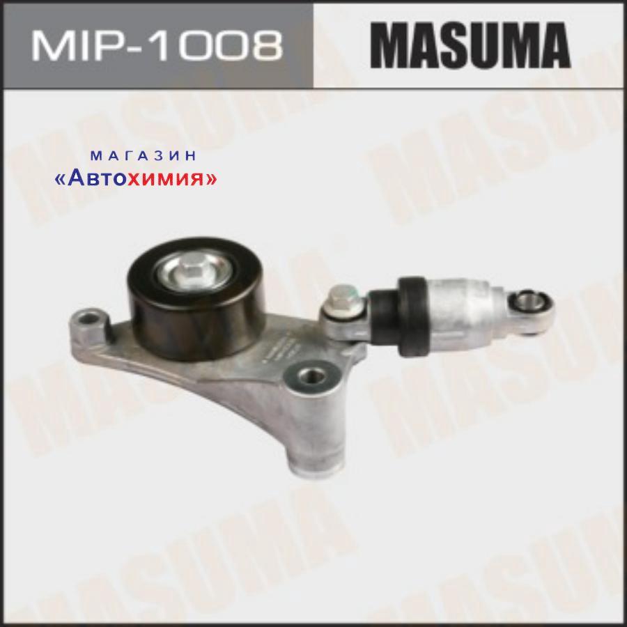Натяжитель ремня привода навесного оборудования, 1AZ.2AZ