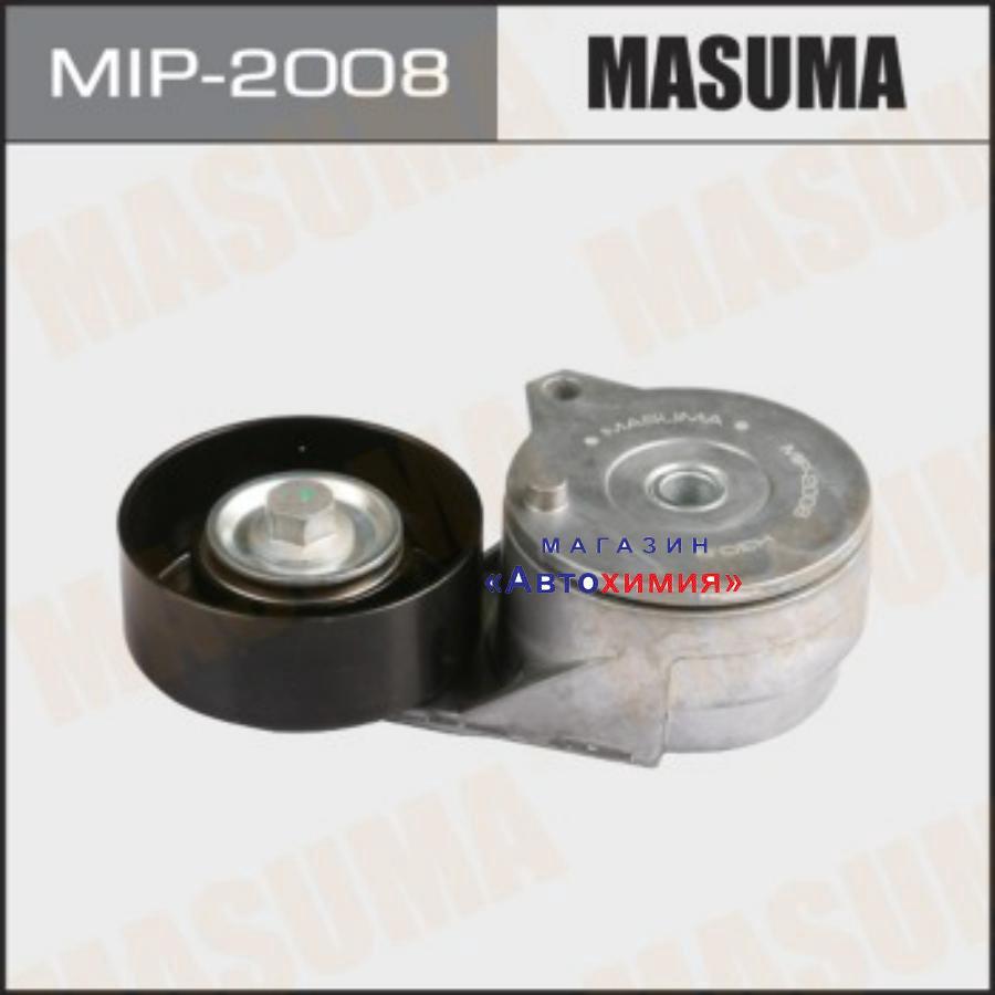 Натяжитель ремня привода навесного оборудования, MR16/18/20.MRA8DE