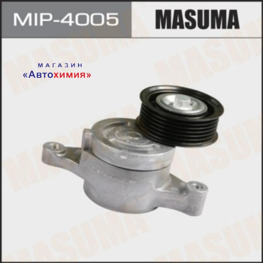 Натяжитель ремня привода навесного оборудования, ZJ-VE, ZY-VE, ZM-DE