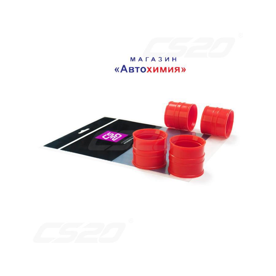 Муфты ВАЗ-2112 впуск. коллектора бочонки силикон