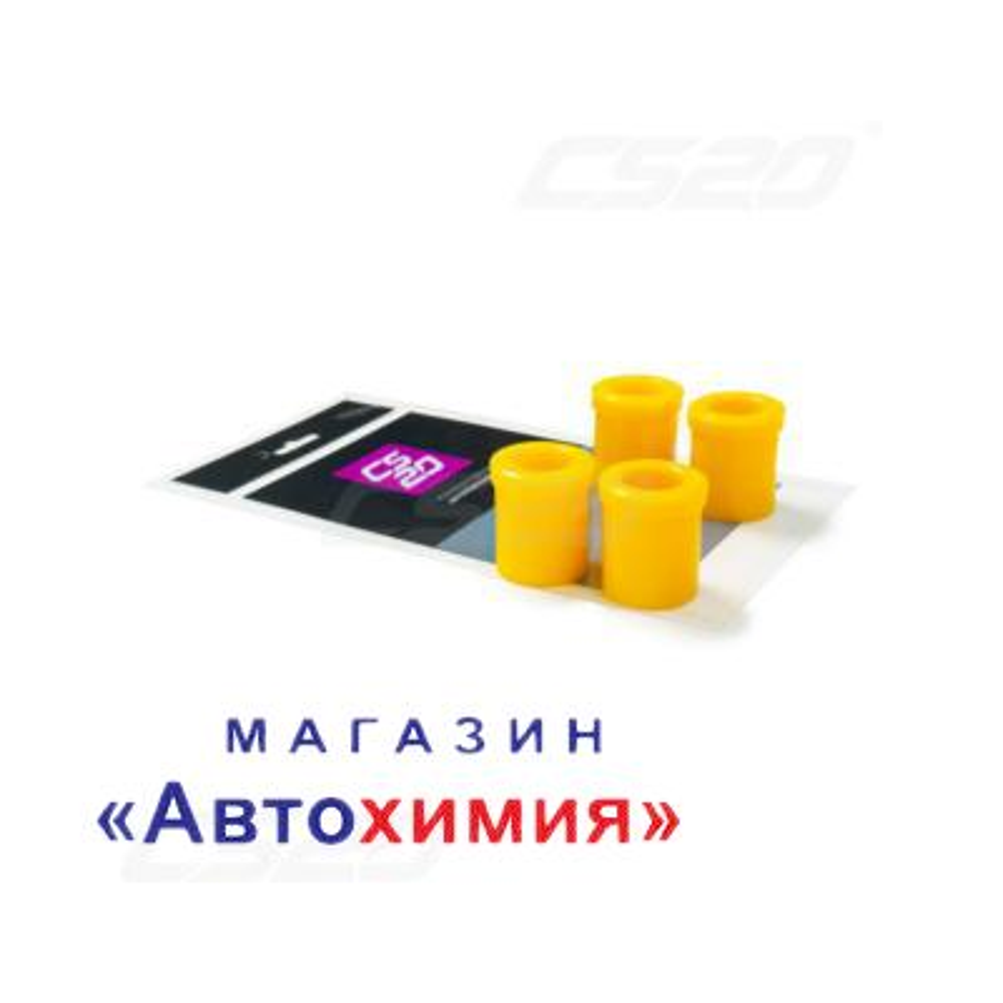 Втулки ГАЗ-3110 нижнего рычага полиуретан