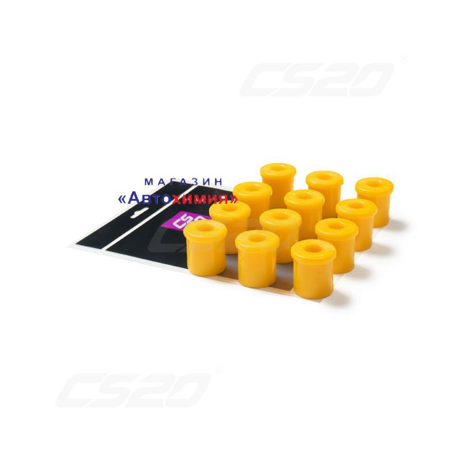 Втулки ГАЗ-2410, 3110 рессоры полиуретан