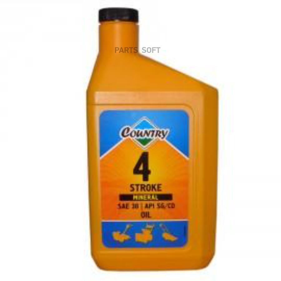 Масло моторное минеральное Country 4 STROKE 30, 1л