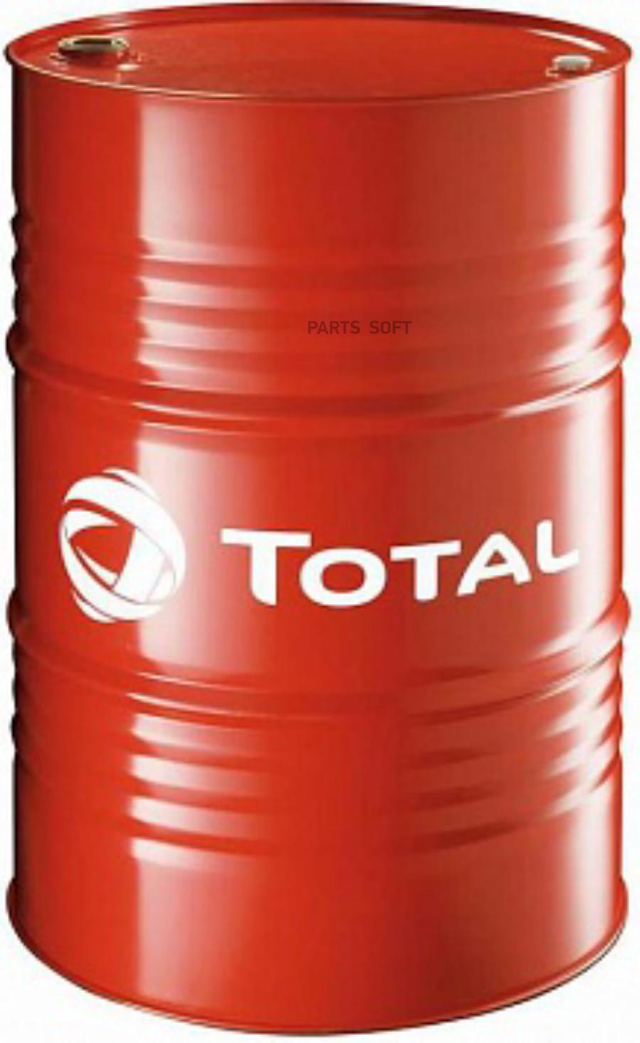 TOTAL LONGEVIA TCX ECO 75W-90