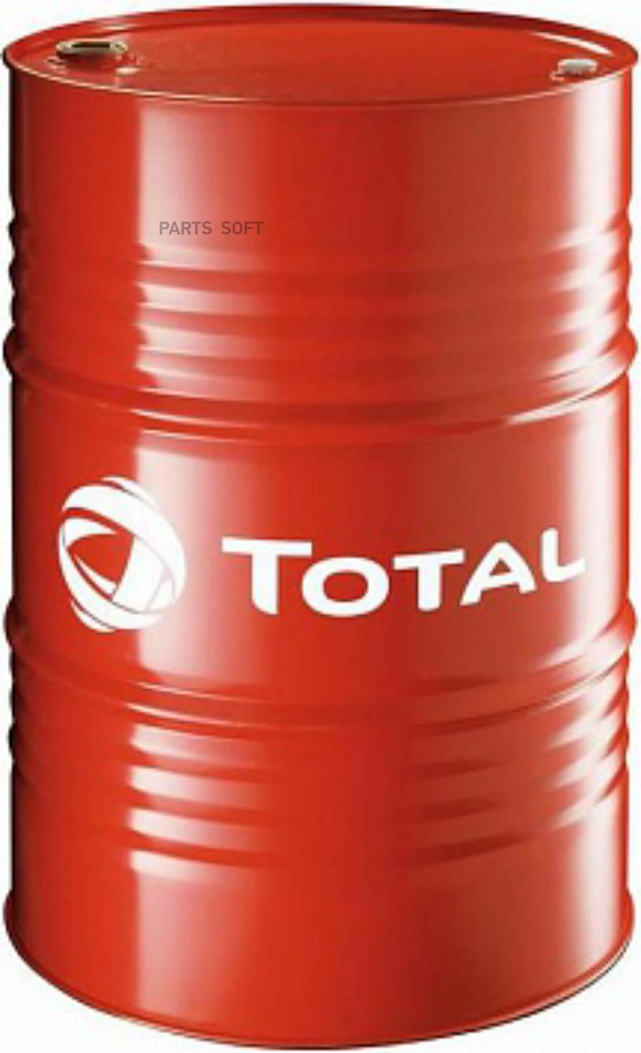 TOTAL DYNATRANS DA 80W-90
