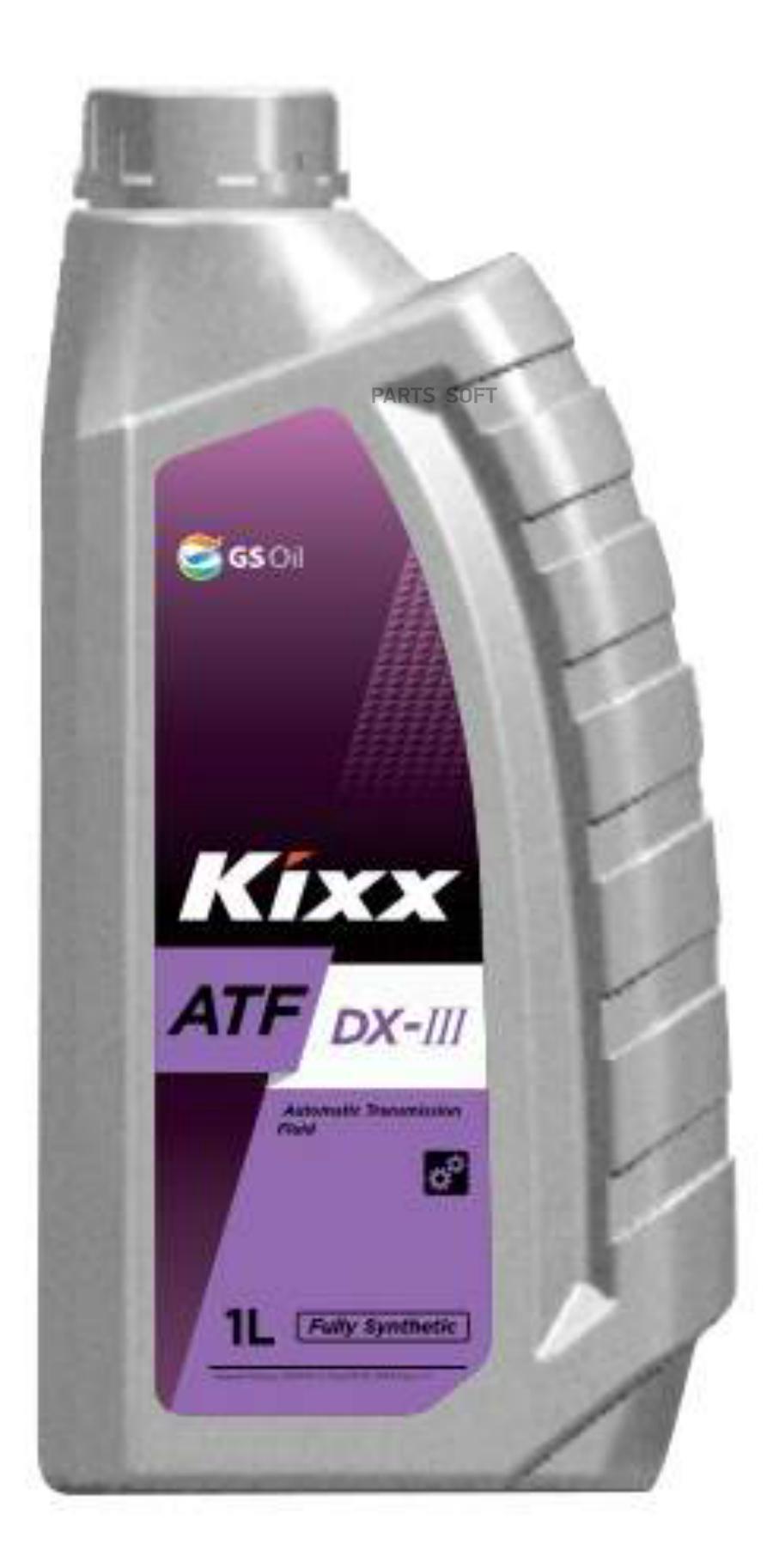 Масло трансмиссионное синтетическое ATF DX-III, 1л
