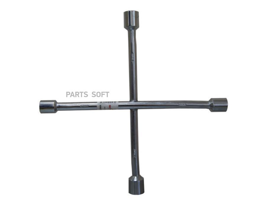 Ключ балонный крестовой 17x19x21x23 мм, 14''*15,5 мм, хром