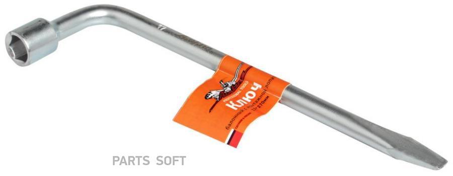 Ключ баллонный с монтажной лопаткой  17*350мм