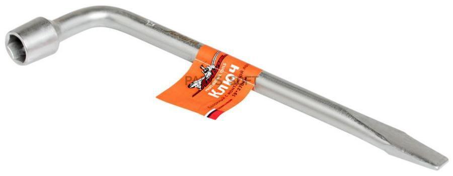 Ключ баллонный с монтажной лопаткой  19*350мм