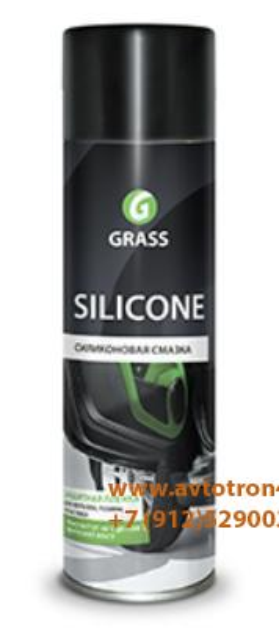 Силиконовая смазка  Silicone (аэрозольная упаковка 400 мл)