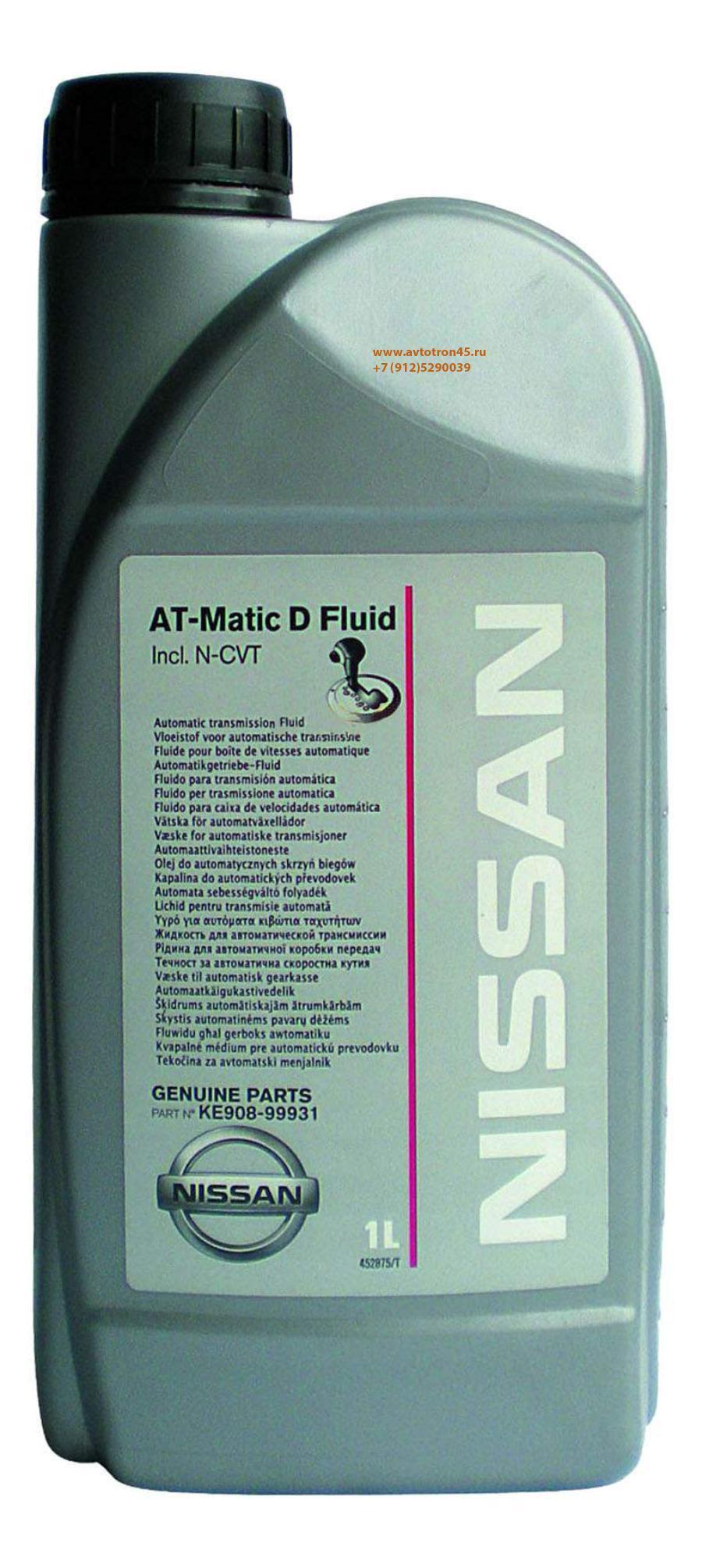 Масло трансмиссионное ATF Matic Fluid D, 1л