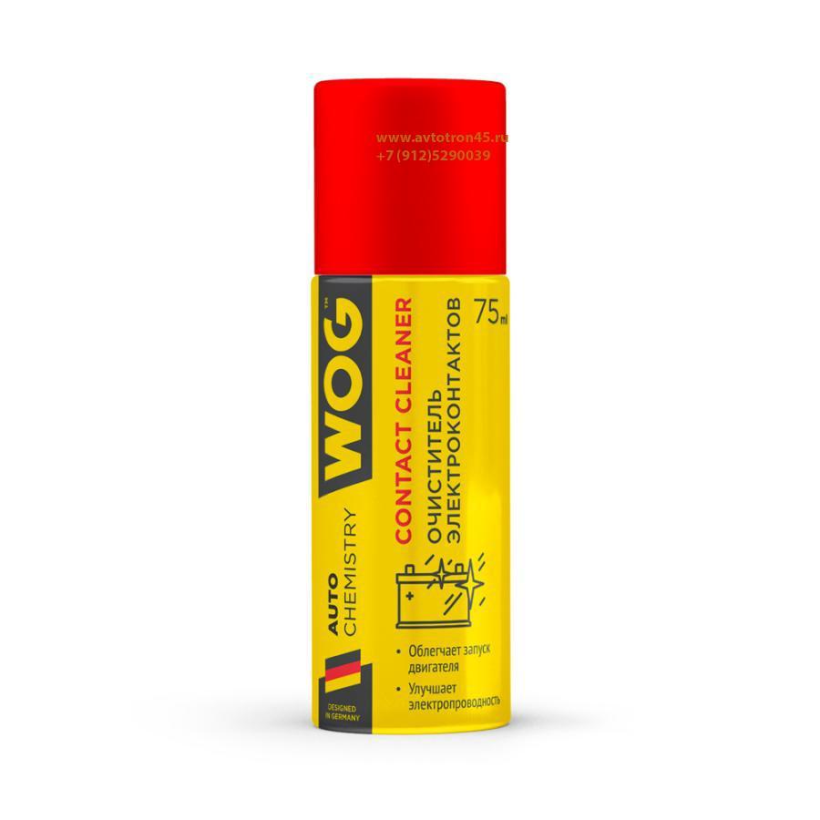Очиститель контактов высокоэффективный быстросохнущий WOG, 75 мл