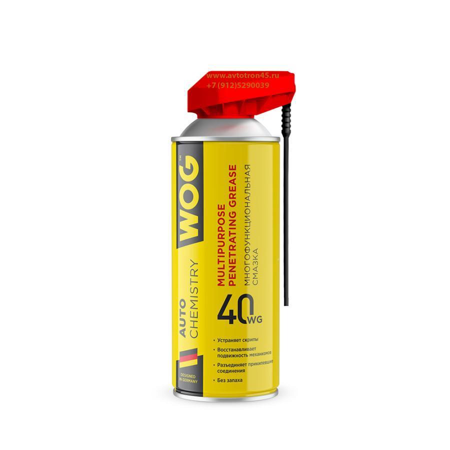 Многоцелевая универсальная проникающая смазка WG-40 с профессиональным распылителем 2 в 1 WOG, 520 мл