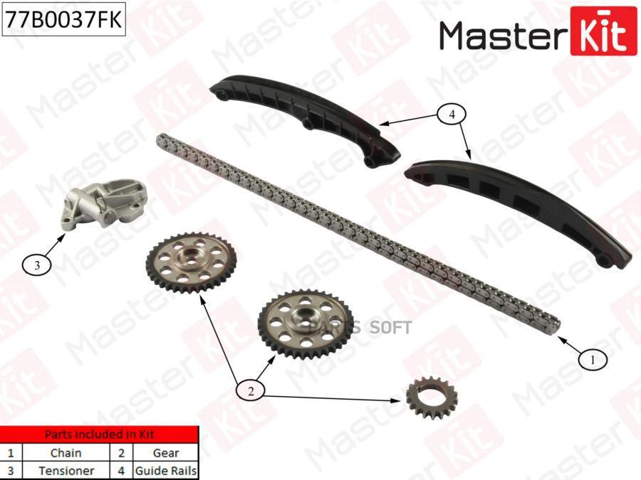 Комплект цепи ГРМ SKODA FABIA/Volkswagen POLO 1.2 AZQ/BME/BZG 07-14