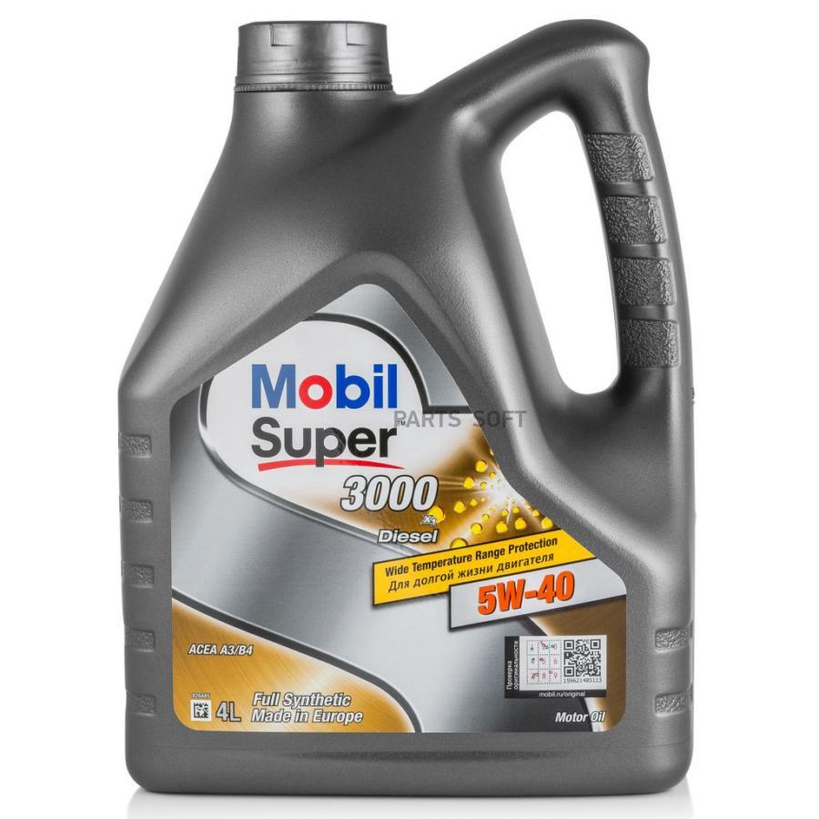 Mobil Super 3000 X1 Diesel 5W40 (4L) масло моторное! синт.\ API CF, ACEA A3/B3/B4, MB 229.3