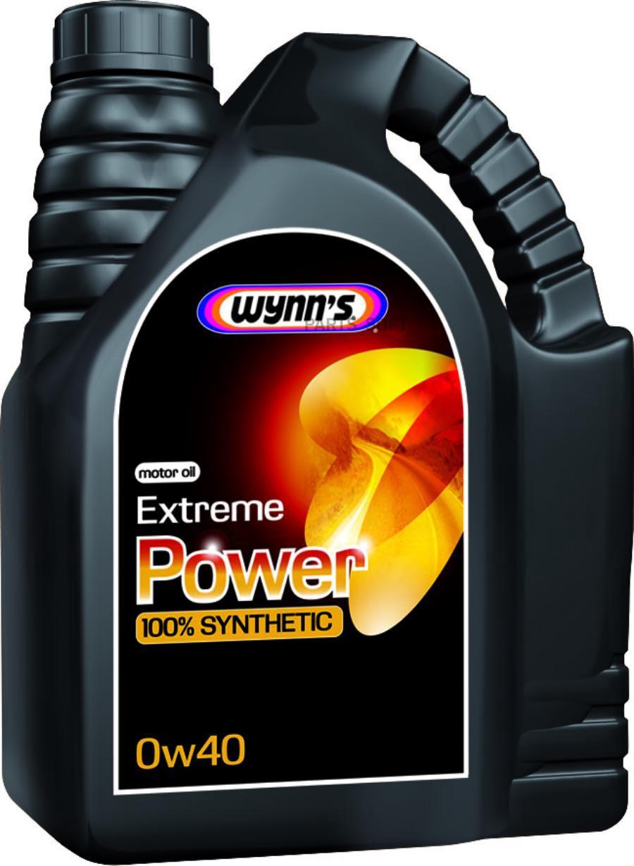 Моторное масло синтетическое WYNNS EXTREME POWER 0W-40, 4л