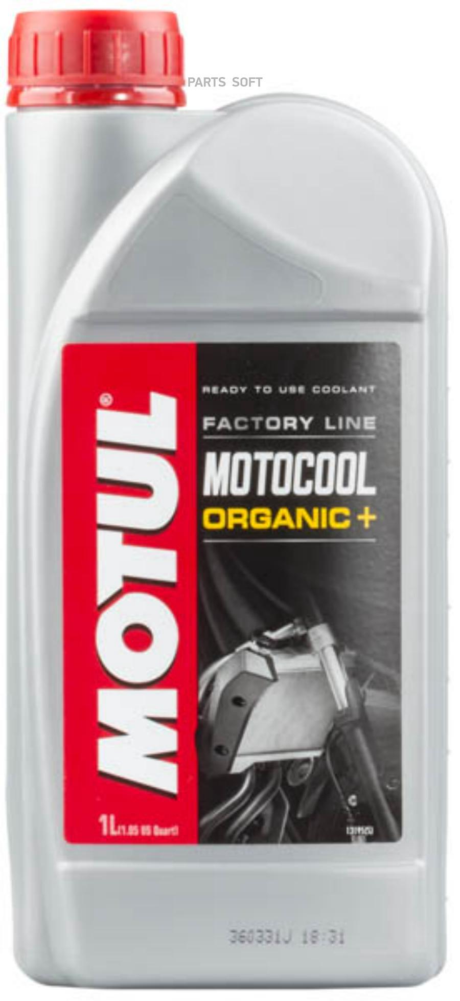 "Антифриз ""Motocool Factory Line -35"", 1л."