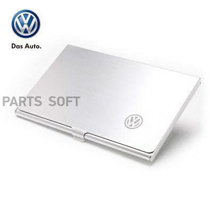 Алюминиевый футляр для визитных карточек Volkswagen Business Card Case Aluminium Silver