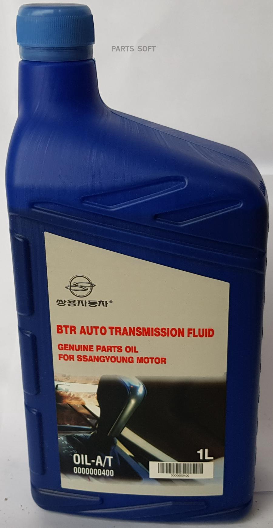 Масло трансмиссионное полусинтетическое BTR M74LE, 1л