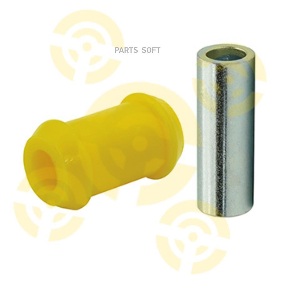 Сайлентблок полиуретановый , нижнего рычага, передний (сборный),  аналог 1-06-420  перед прав/лев