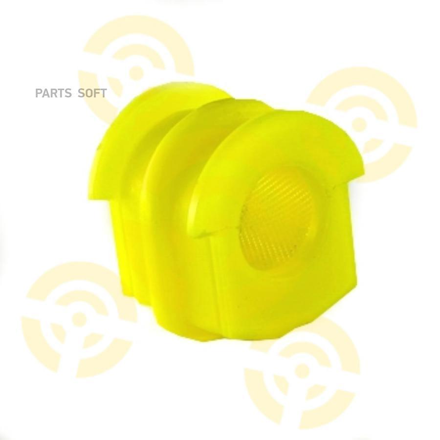 Втулка полиуретановая стабилизатора, задней подвески