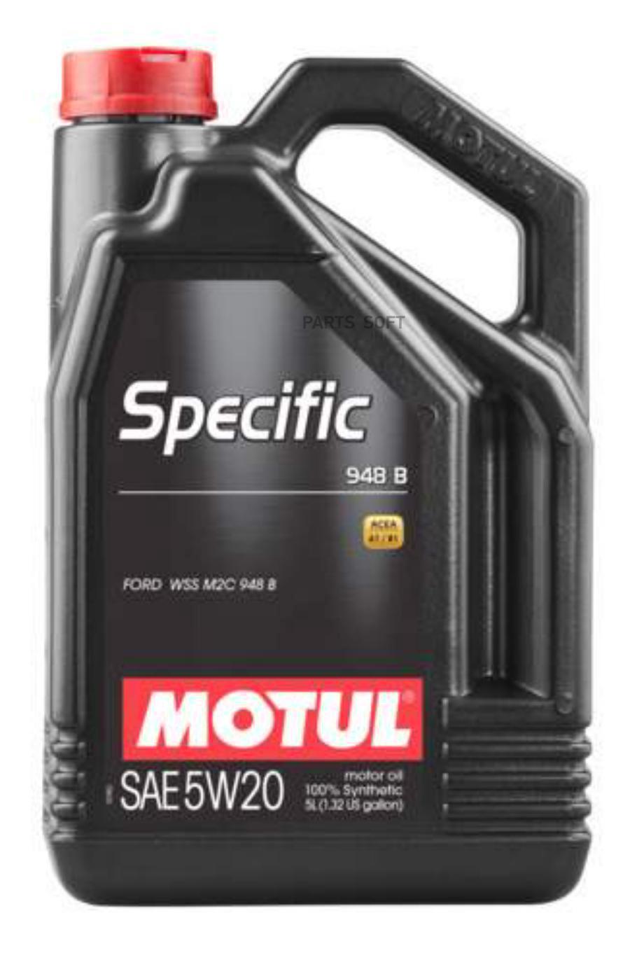 Масло моторное синтетическое 5W-20, 5л