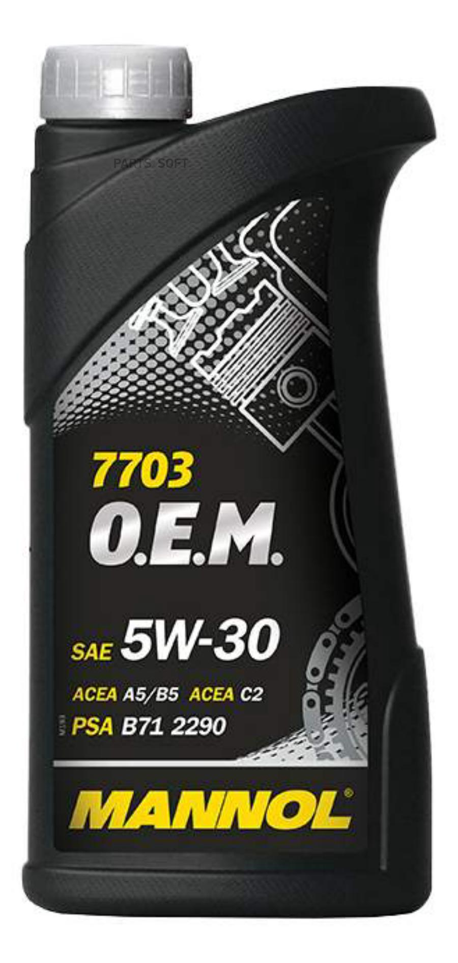 Масло моторное синтетическое 7703 O,E,M, for Peugeot Citroen 5W-30, 1л