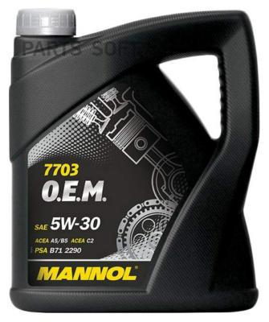 Масло моторное синтетическое 7703 O,E,M, for Peugeot Citroen 5W-30, 4л