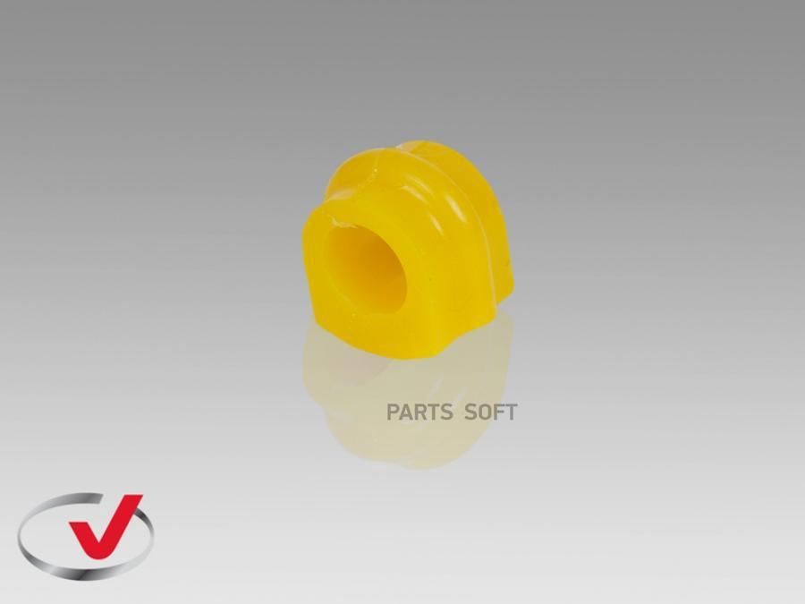 Полиуретановая Втулка переднего стабилизатора ID=22 mm