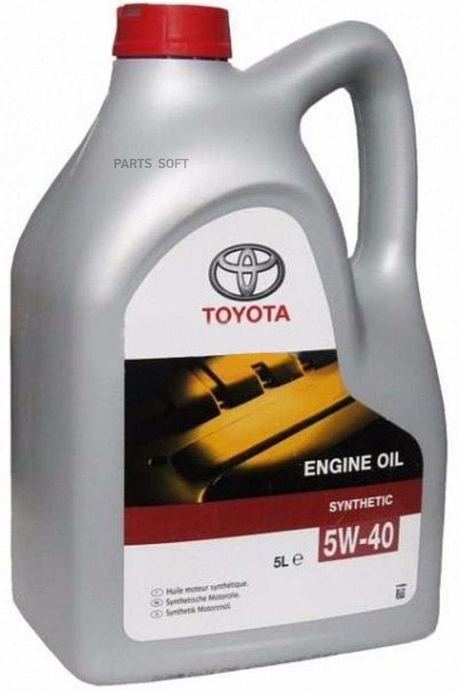 Моторное масло Toyota Motor Oil 5W-40 SL/ CF 5L, Europa TOYOTA-LEXUS 0888080375GO