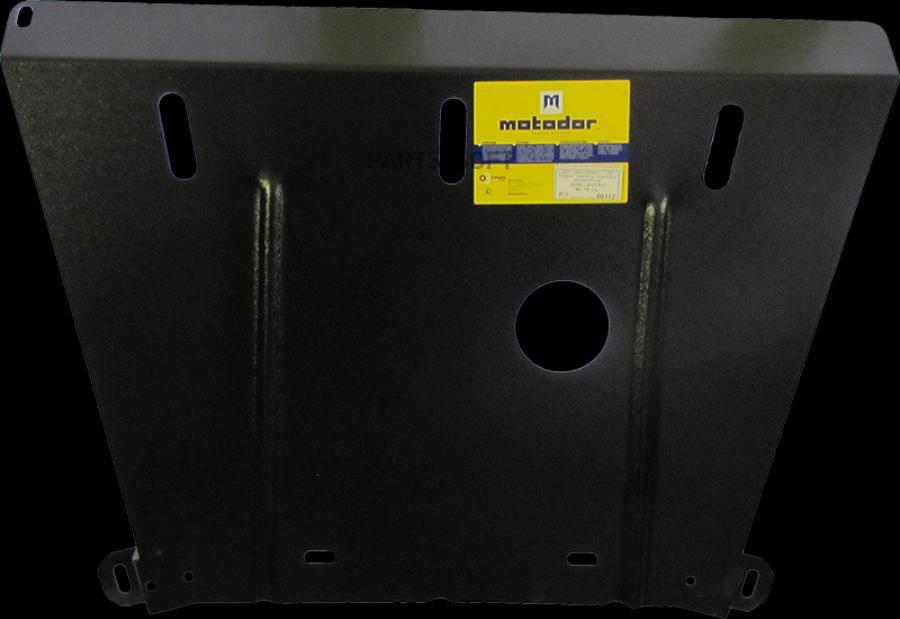 Защита Двигателя. 2 мм
