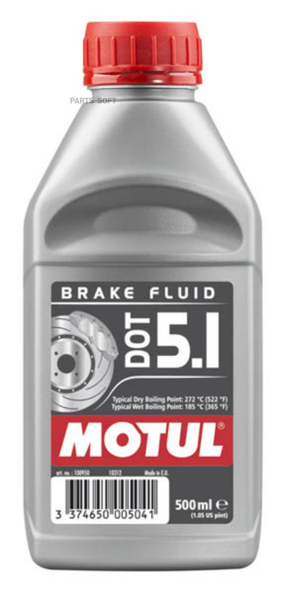 MOTUL DOT- 5.1 Brake Fluid (100%синт) 0,5л тормозная жидкость (12)