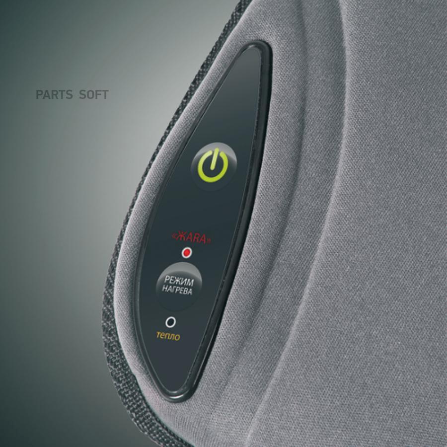 """Накидка с подогревом """"ЖАRА"""", со встроенным контроллером HOT-550 GY"""