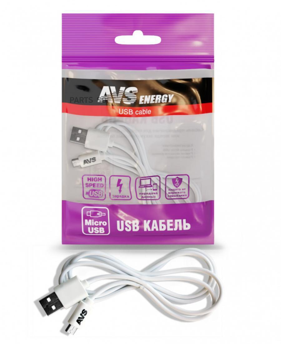 Кабель micro USB  (1м )AVS MR311