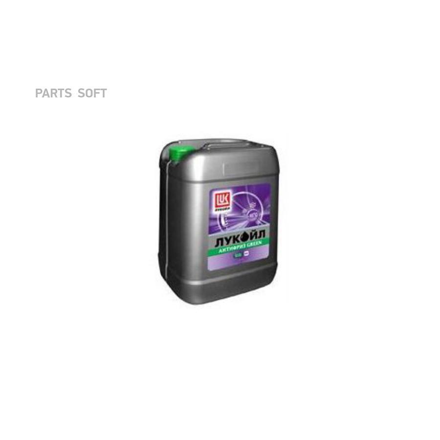 Антифриз  ЛУКОЙЛ G-11 (Green)  10кг   (2/66)