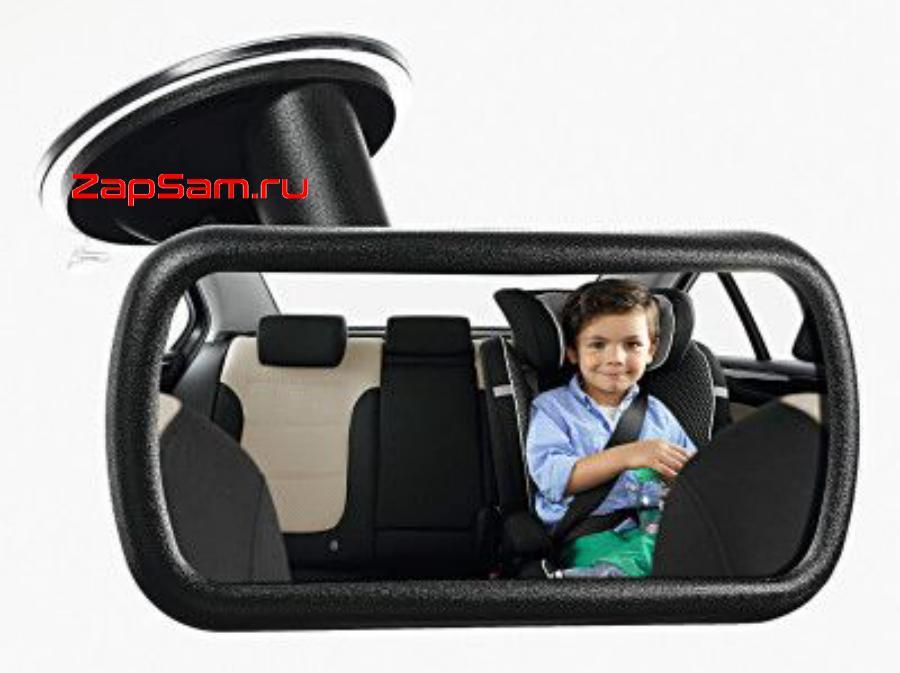Cалонное зеркало Volkswagen для присмотра за ребенком