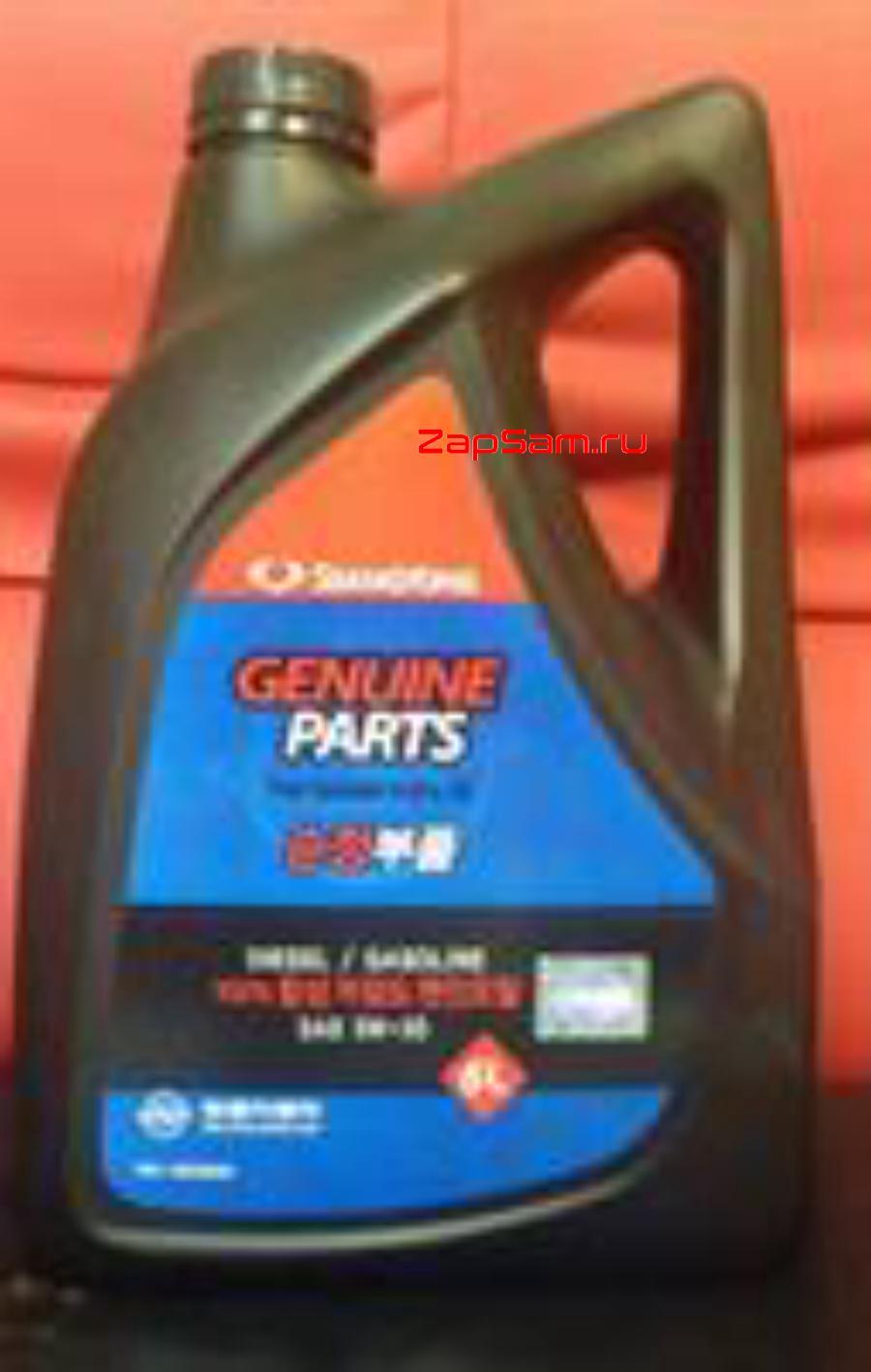 Моторное масло Diesel/Gasoline