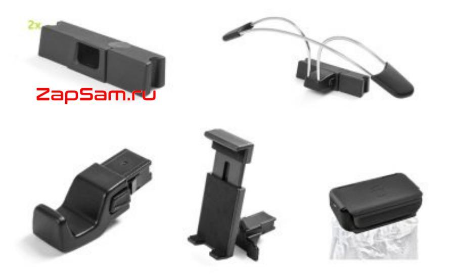 Пакет аксессуаров КОМФОРТ L