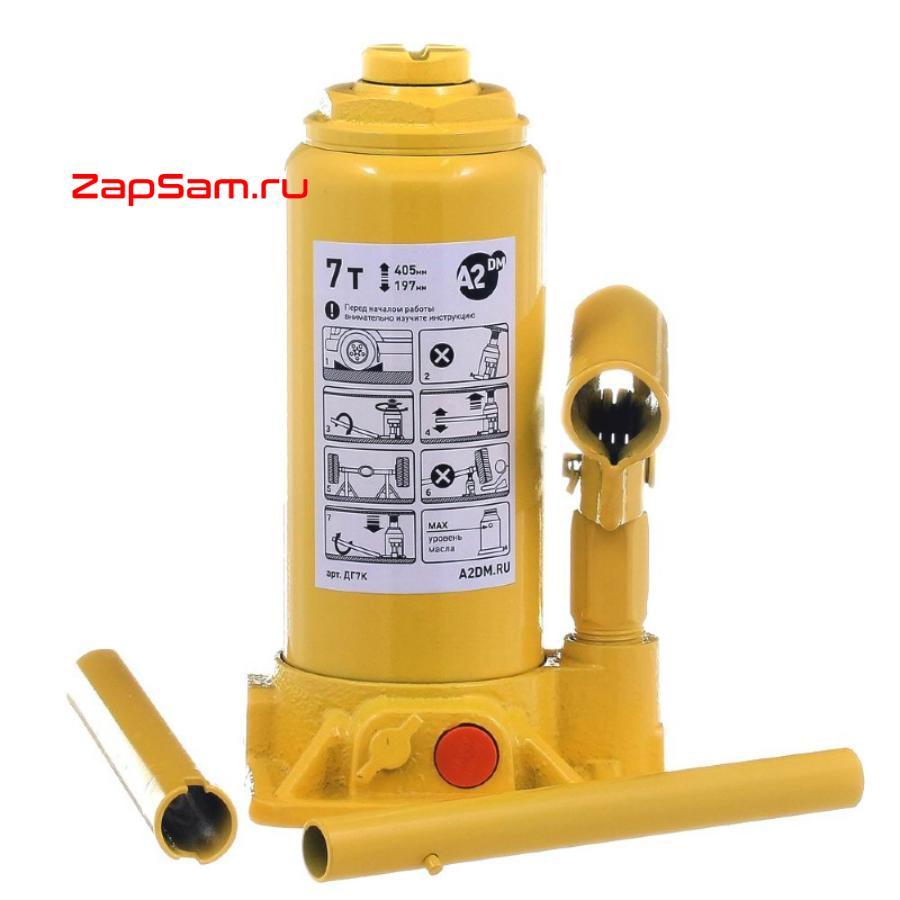 Домкрат гидравлический A2DM 7т, перепуск. клапан, морозост масло -40, 197-405мм, кейс/4
