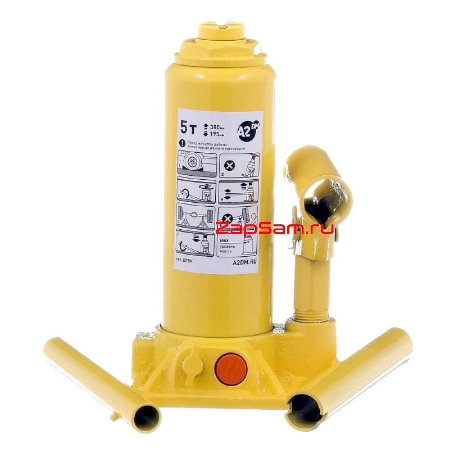 Домкрат гидравлический A2DM 5т, перепуск. клапан, морозост масло -40, 195-380мм, кейс/6