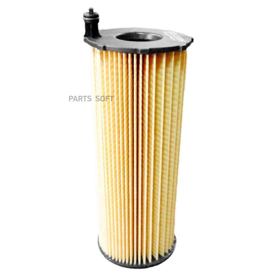 Фильтр масл. VAG/A4,A5,A6,A8,Q7 ->6,0TDI/Porsc Cayenne/VW Touareg 10-/HU8001X/DX33008H