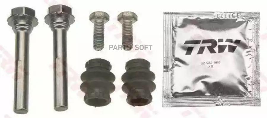 Комплект направляющей гильзы