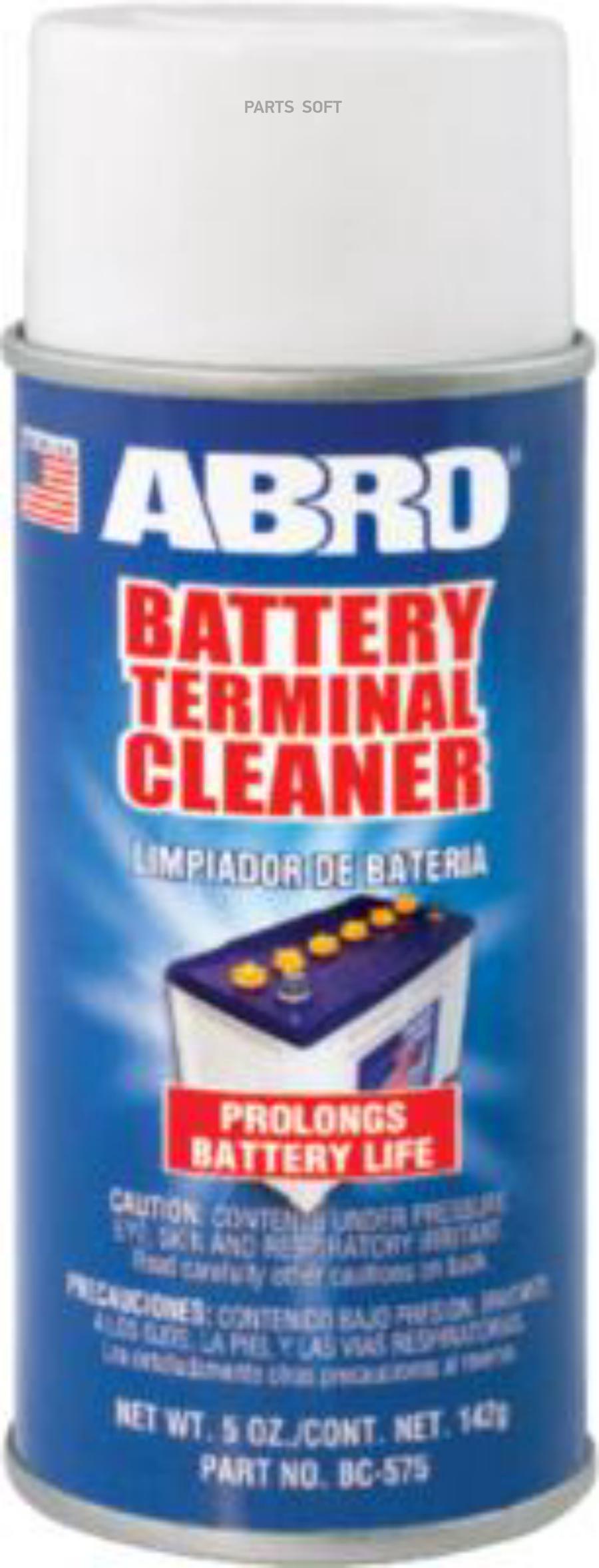 Abro очиститель аккумуляторных клемм 142 г