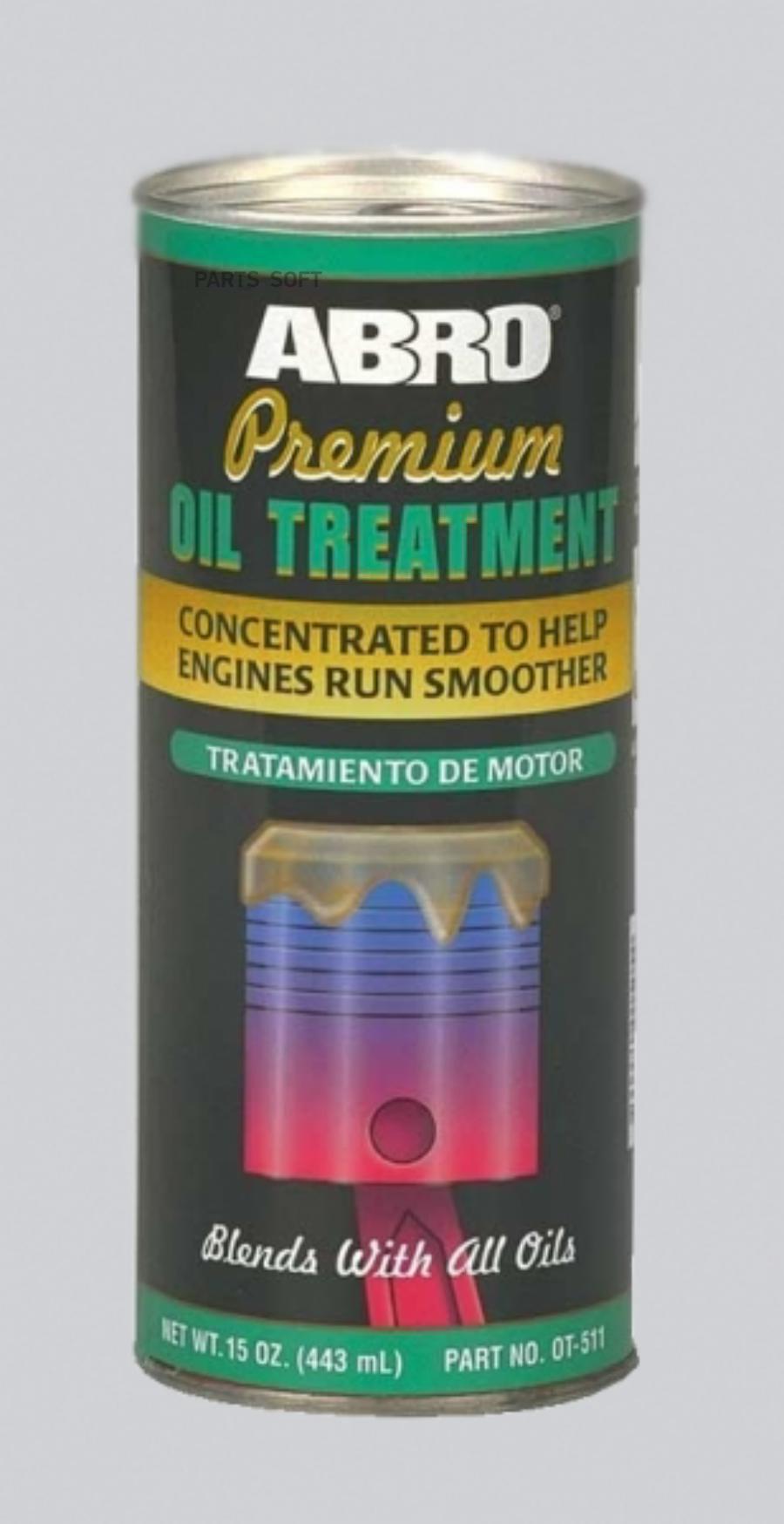 Жидкость присадка в масло premium 443 мл