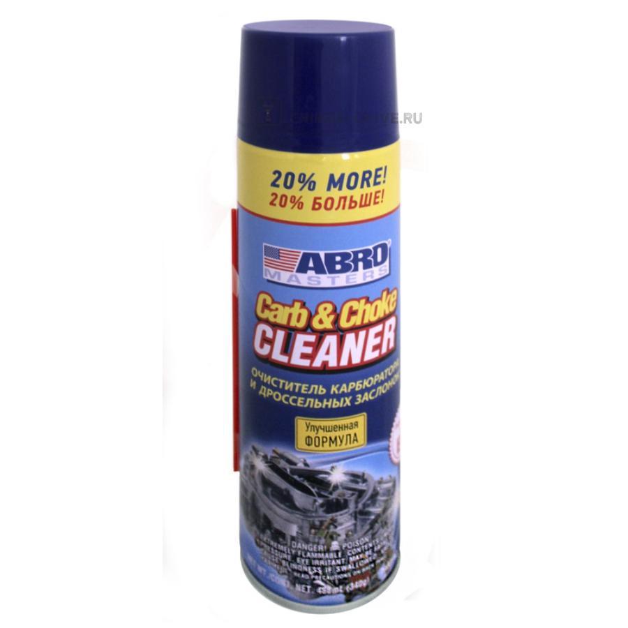 Очиститель карбюратора +20% Abro Masters, 340 г, ABRO, CC110R
